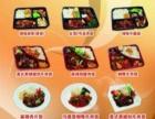 人承接各公司单位员工餐团餐活动餐食堂