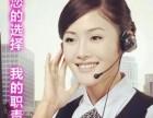欢迎您访问 滨州新飞冰箱 官方网站滨州售后服务维修网点欢迎您