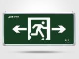 2015新国标消防应急标志灯具-1B1 应急疏散 单双面安全出口