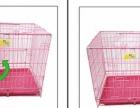 全新狗笼 折叠笼子猫笼 狗笼 兔笼 可供批发 零售