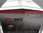 易力佳YC-380财务凭证装订机优惠价格销售