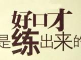 重庆企业文化培训与企业员工管理培训哪家好
