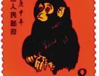 80版的猴票现在还有吗怎样辨别真伪-邮票市场价值多少钱