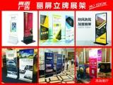 广州增城新塘招牌喷绘广告,宣传单,海报单据印刷等