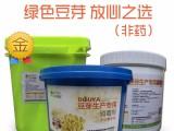 潍坊圣洁青蛙品牌豆芽消毒剂厂家直供