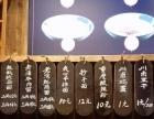 热爱一座城市从一碗重庆小面开始加盟