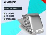 厂家新品现货供应拉latanoprost高纯原粉