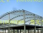 楼房加建彩钢瓦房屋,天面加盖雨棚屋顶屋面锌铁棚工程