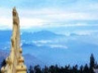 成都-峨眉山-乐山-锦里-昆明-石林-大理-丽江-西双版纳单飞1