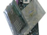成都星辰供应PC板电子组件光驱防潮防静电屏蔽袋