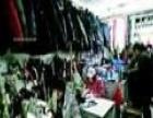 长期高价回收旧衣服