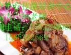 小吃培训拉面酱香饼烧烤干锅凉菜烤羊排过桥米线蚵仔煎黄焖鸡米饭