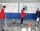 长期为客户朋友提供擦玻璃洗油烟机保洁等家政