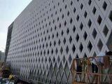 大同市外墙铝单板装饰材料,铝单板装饰造型