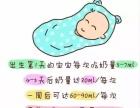 点赞!武昌南湖花园家政月嫂母婴护理0-1岁宝宝服务与价格: