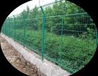圈地铁丝网-圈地护栏网生产厂家