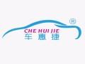广西车惠捷环保科技有限公司/自助洗车机CHJ-502-V3