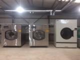 保定水洗设备品牌选美涤XGQ系列水洗机