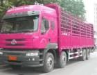 北京到天津物流专线 长短途搬家运输 北京家具运输价格贵吗