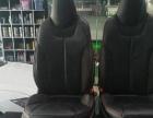 【珠海德宝】特斯拉也没有座椅通风系统,通风座椅改起