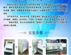 专业承接制作陶瓷橱柜