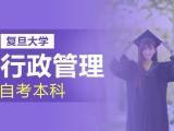 上海交大成人学历招生简章 网络教育学历
