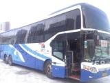 客车 遵义到杭州大巴 汽车 发车时刻表 几小时 票价多少