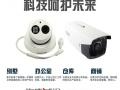 滁州海康威视 监控设备批发、网络布线、安装施工