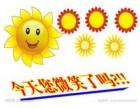 欢迎访问武汉三菱机电空调服务咨询(各点受理