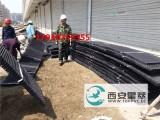 陕西西安pvc排水板绿化种植疏水板厂家批发 量大从优!