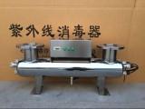 淄博紫外線消毒器廠家