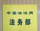 杨镇法律咨询诉讼指导、法律援助