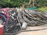 广西合利报废电线电缆回收公司