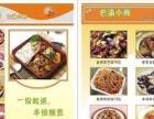 定制印刷企业画册产品宣传手册菜谱目录说明书传单折页