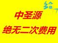 北京到全国 专线直达 行李托运 红木家具运输 绝无二次费用