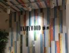 欧洲原装进口木地板、真皮地板 享木地板 连锁品牌