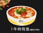 北京啵啵鱼加盟,啵啵鱼加盟方式