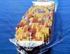 中东也门亚丁海运卡塔尔多哈海运物流公司海运约旦亚喀巴运价最新