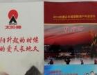 中国保健** 太阳神 14年黄石马拉松赞助商
