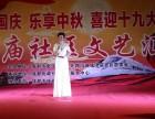 成都锦绣艺术团:承接歌舞演出