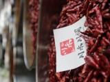 投资餐饮市场小郡肝串串香底料引领新潮流