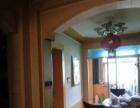凉州东关十字 3室2厅1卫 90平米
