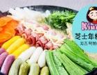kiumi韩式年糕火锅加盟仅需万元
