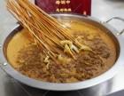 豆皮涮牛肚如何加盟 冷锅串串香豆皮涮牛肚做法培训