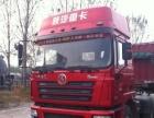 东风天龙、欧曼解放J6、重汽A7豪沃陕汽德龙新大威二手货车