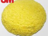 3M原装正品尼龙抛光轮 单面黄色汽车抛光轮 打磨抛光磨具毛轮