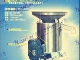 【新品】供应东莞7.5KW塑料颗粒脱水机