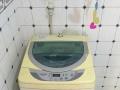 全自动洗衣机便宜出售