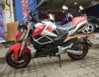 重庆二手摩托车市场在什么地方联系方式