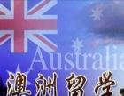 海淀留学培训 美国留学 加拿大留学 澳洲留学